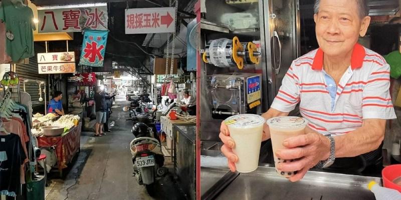 甘蔗牛奶伯。隱身傳統市場內無名飲料攤|延平市場半世紀的老昧道