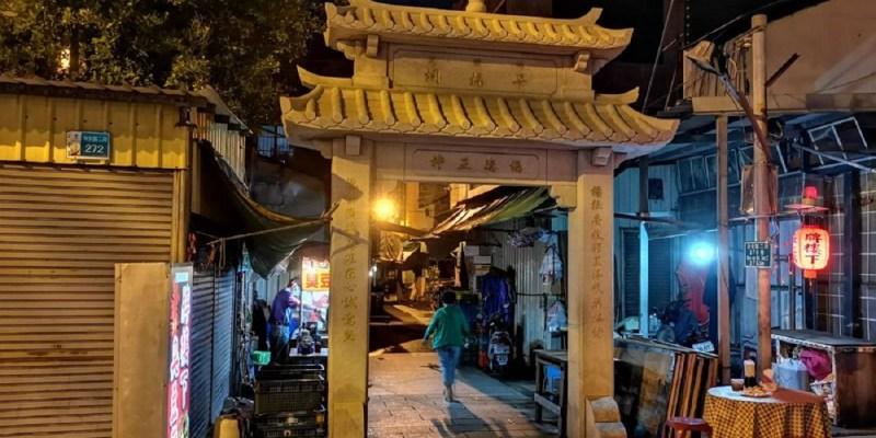 牌樓下臭豆腐。不容易發現的路邊美食 傳統口味臭豆腐 海安路商圈