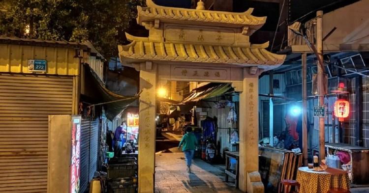 牌樓下臭豆腐。不容易發現的路邊美食|傳統口味臭豆腐|海安路商圈