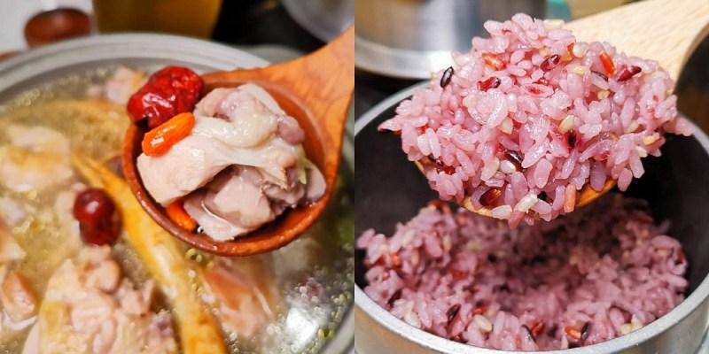 愛搭膳。鍋物配搭炊飯的極致美味|品嚐有質感釜鍋米料理