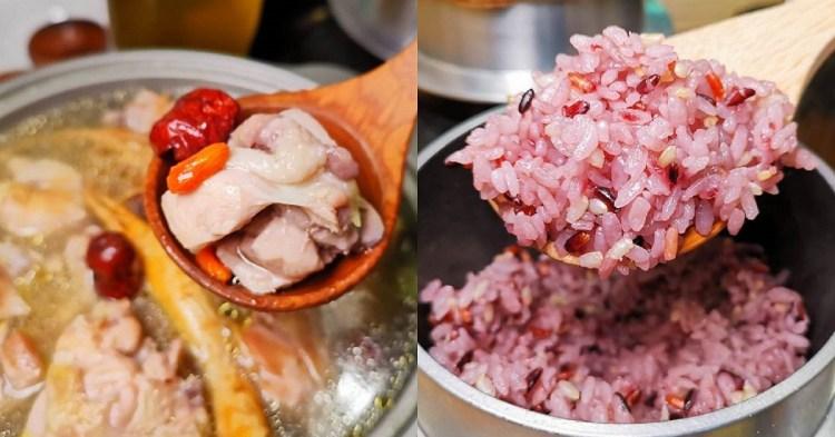 愛搭膳。鍋物配搭炊飯的極致美味 品嚐有質感釜鍋米料理