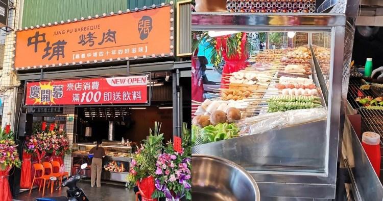 中埔烤肉張。台南烤肉文賢路上美味飄香|來自嘉義中埔四十年好滋味