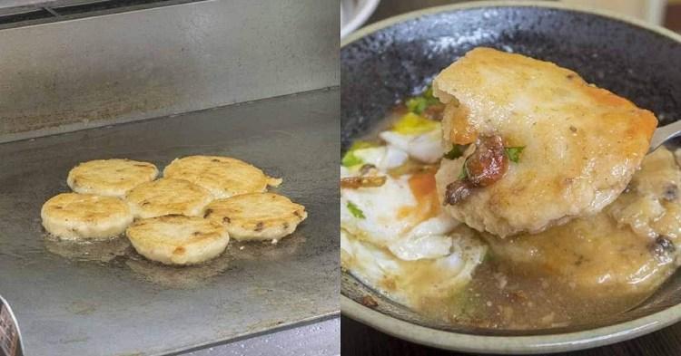 台南米粿肉粿超級比一比