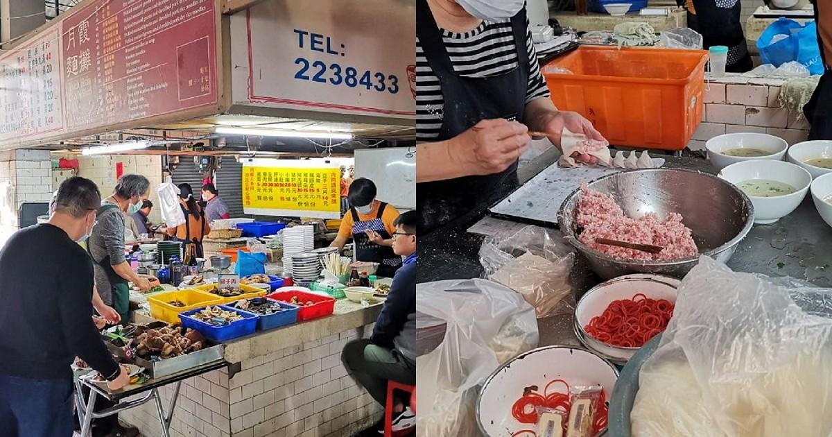 月霞麵店。麵大碗滷味必吃 餛飩飽滿八顆只要30元 隱身東菜市美食