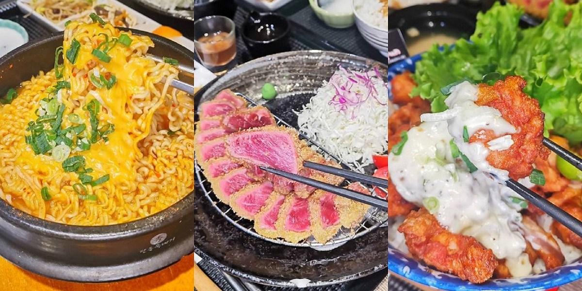 丼Fun。五妃街日式丼飯 不能錯過的韓式料理 小菜飲料湯品無限享用