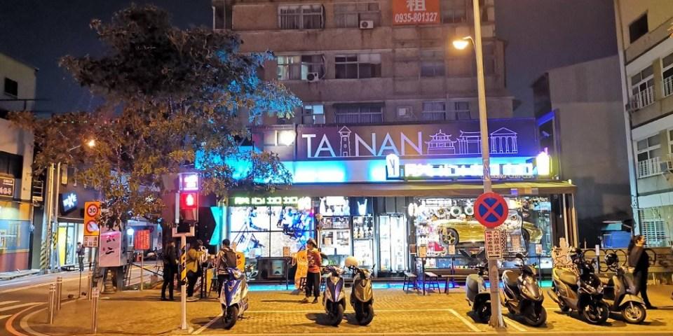 朕心加加。台南最美貨櫃玻璃屋 網美茶飲值得收藏 海安商圈熱門打卡點