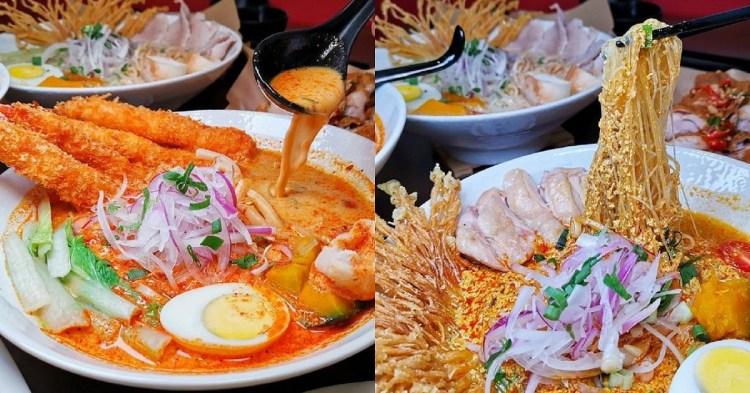 樂沙屋馬來料理。紅綠黃叻沙濃郁香醇|椒麻雞打拋豬好下飯|異國料理