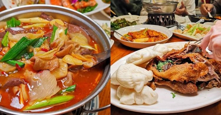 渝苑川菜餐廳。台南老字號合菜餐廳|長輩宴客內行人吃這間