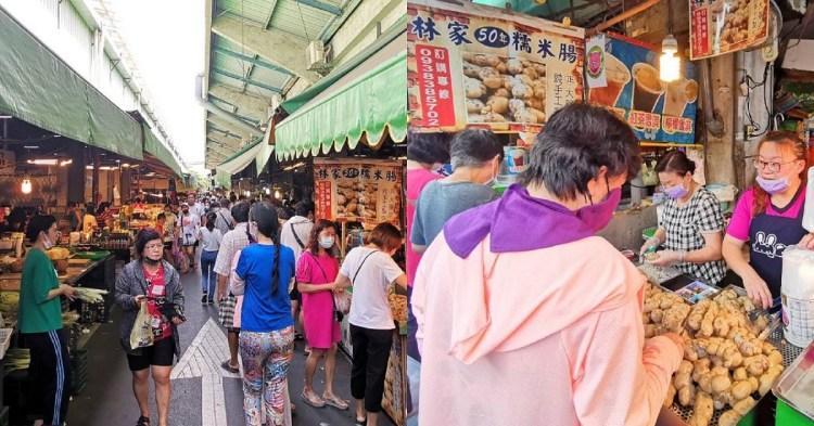 林家50年糯米腸。大腸純手工製作真材實料|道地傳統台南口味