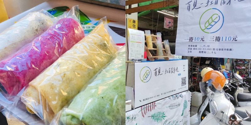 苜見-手工苜蓿芽捲。彩色苜蓿芽蔬果捲吸睛又健康|台南早餐外帶外送服務