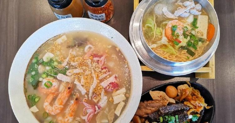 呷樂食。台南味鍋燒意麵經典美味 提供午餐晚餐外帶外送服務