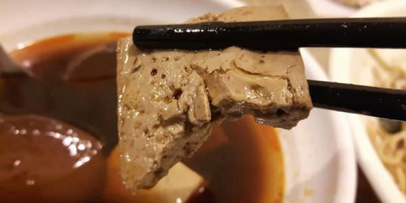【已歇業】國民涼麵。手工涼麵香氣撲鼻十分入味,驚為天人的麻辣鴨血豆腐