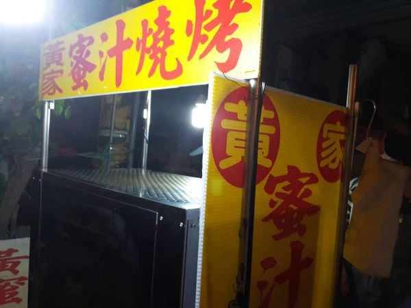 【台南 安南區】15元起蜜汁燒烤, 在地極美味!路邊攤