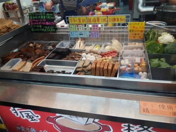 【台南 東區】特製滷包、甘醇順口,可大口喝湯