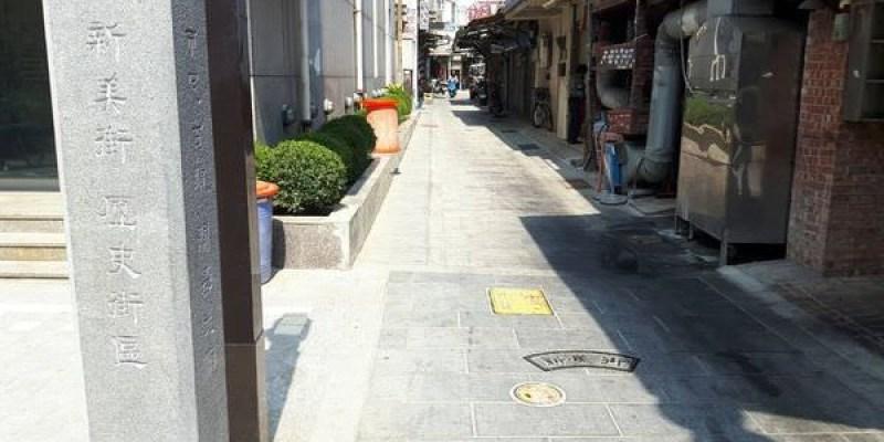 【台南 中西區】穿越時空的老米街,漫步古巷弄‧抽籤巷