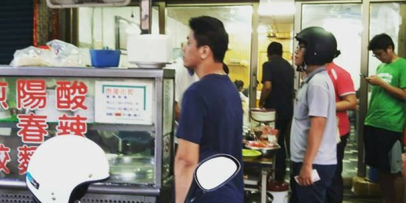 【台南 東區】朗頡水餃。水餃一顆只要3元,婆婆媽媽、姐姐妹妹都在搶吃的滷味