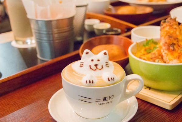 【台南 中西區】好評不斷的豐富美味早午餐,三分之三,叫醒你的胃!