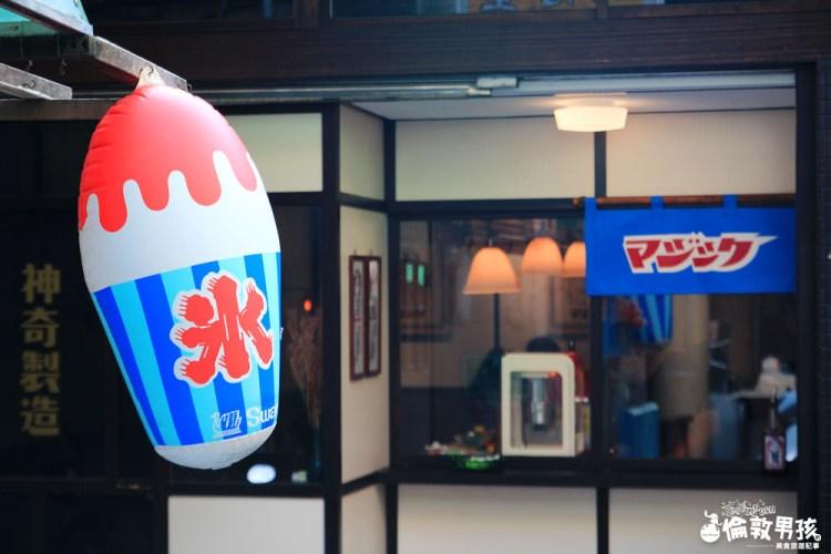 水仙宮市場裡日式復古的神秘冰店,一級戰區國華街內的神奇製造!