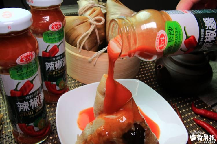炸物、點心沾醬尬這罐!層次感豐富的愛之味喜卡沙辣椒醬,沖繩香檬酸香真百搭!