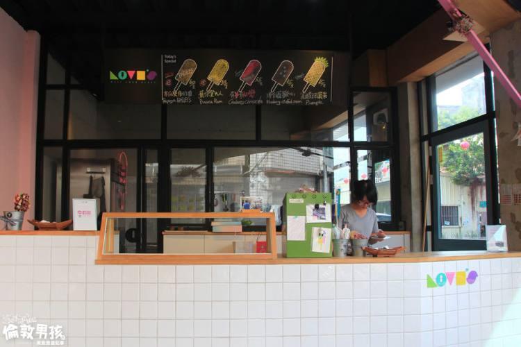 台南觀光景點推薦「新美街」,好吃的LOVI'S手工雪糕開店囉!