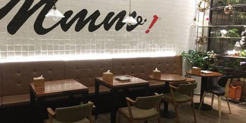 【台南餐酒館/酒吧】下班喝一杯!台南5家餐酒館,調酒、生啤、美食!下班後的好去處!
