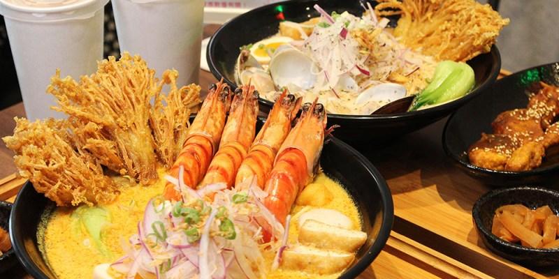 台南異國美食界新星!叻沙屋Laksa House正宗馬來料理~充滿南洋風味的叻沙麵!
