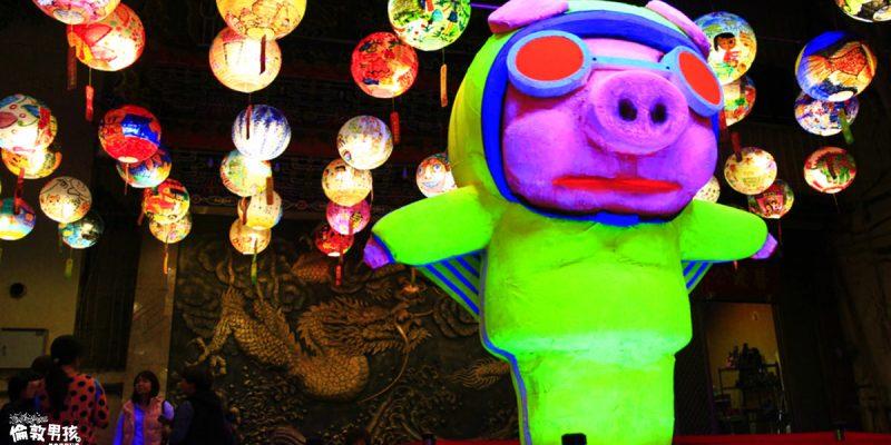 2019台南普濟殿燈籠海,新春旅遊熱門打卡景點,必看燈會推薦