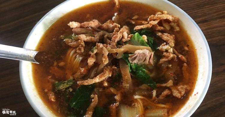 台南「最好吃的榨菜肉絲麵」藏身住宅區-饕客珍藏的【忠味麵館】
