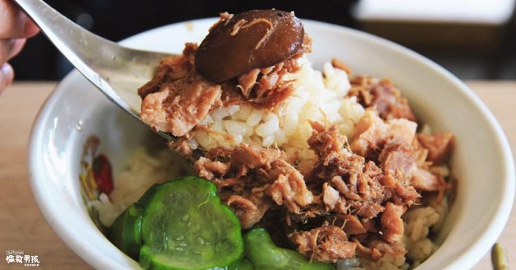 台南古早味-123點心攤,米糕、香菇肉絲飯飄香50年,南二中學生的共同回憶!