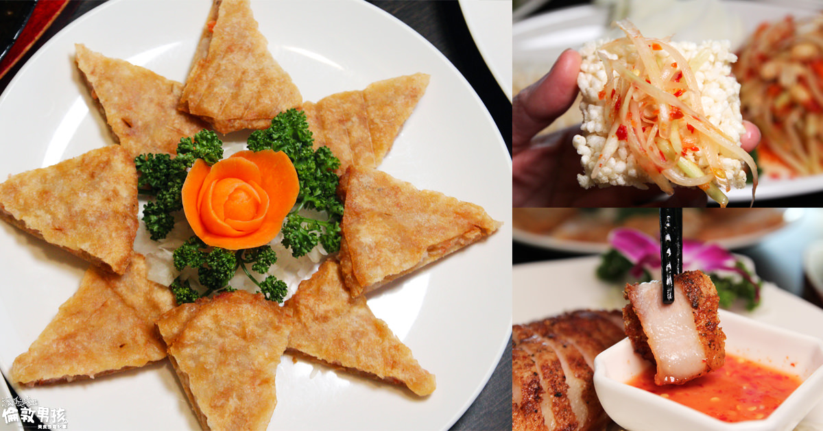 台南唯一泰式創意料理!在地食材、中泰合璧的獨門料理手法~「香茅魚泰式料理餐廳」