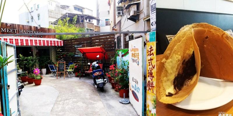 台南法式早午餐,平價、輕食好選擇「Namaste辣媽司爹」