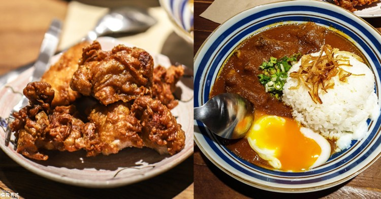 台中一中商圈-老屋究極日式咖哩飯『新高軒』