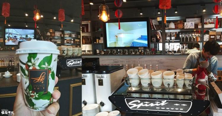 台南安南區低調工業風咖啡館飄出迷人咖啡香~「捌號精品咖啡」