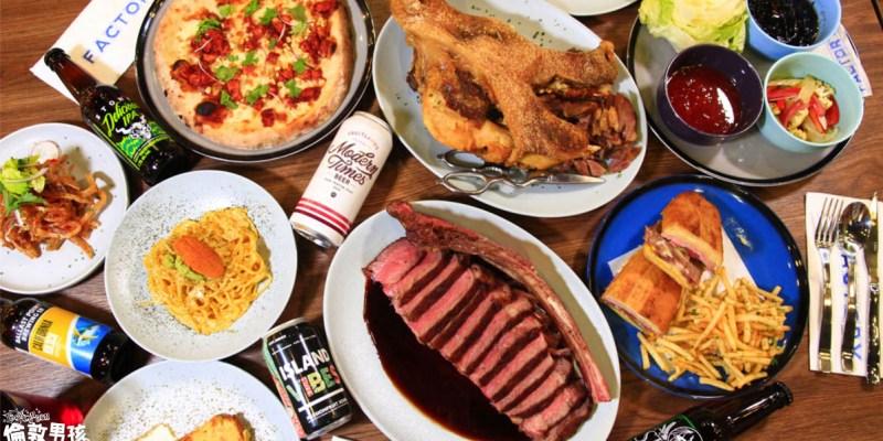 台南餐酒館-「共嚐」美式料理坊~來自加州主廚的道地美式創意料理!