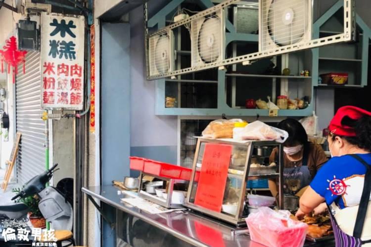 台南「炮店米糕」-隱藏在青年路巷內的無名米糕