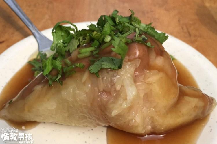 【台南端午粽子】沙淘宮前的老鄭粽子,70年不變的廟口小吃~