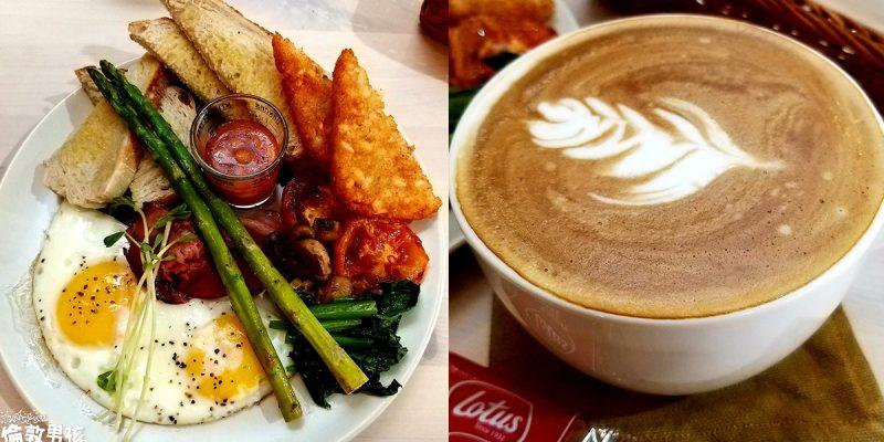 台南早午餐推薦!「I AM 澳洲小時光」獨特的澳式早午餐~餐點豐盛、CP值高!