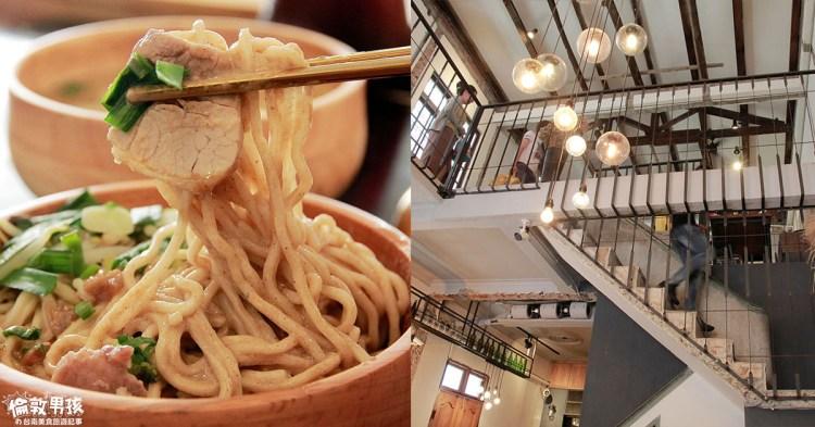 台南老宅麵店「葉明致麵鋪」藏身府城巷弄間老屋,穿越時光隧道享美食!