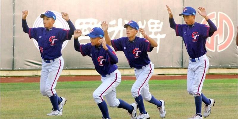 U12 世界盃少棒錦標賽-在台南「亞太國際棒球訓練中心」!