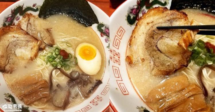 台南拉麵推薦!湯頭濃郁、銷魂厚切碳燒肉一口吃下超滿足「一榮拉麵」