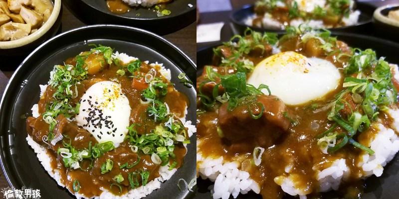 【台南永康】大橋國中斜對面,充滿日式禪風的咖哩餐館「暫停。慢食」