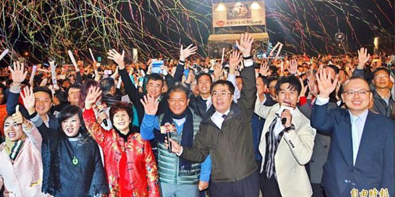 台南 2020 年跨年晚會在市區!系列活動、地點搶先看~