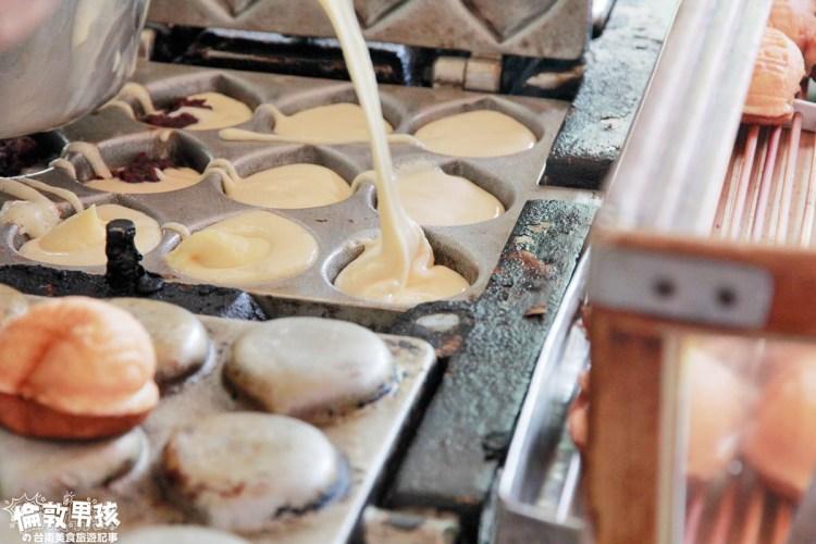 台南北區-在地知名雞蛋糕「老正牌阿堯師雞蛋糕」