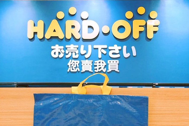 全台第二間~日本連鎖二手商店「海德沃福 HARD OFF」就在台南!10月底正式開幕