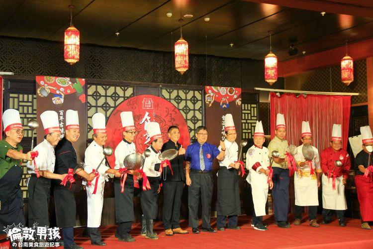 食神來了!2019台南美食節「食光倒影」12位總舖師重現經典辦桌菜!