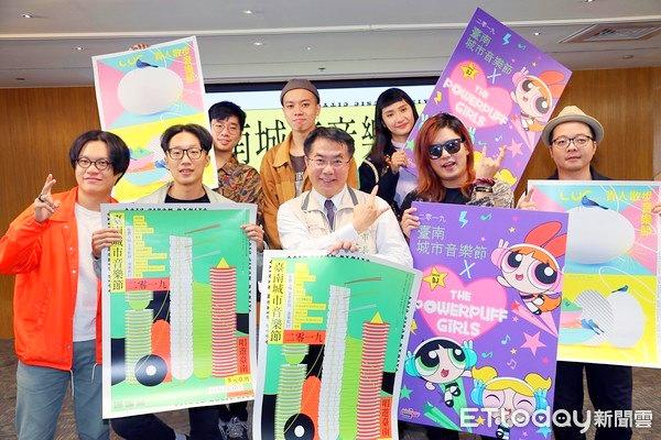 台南城市音樂節、貴人散步音樂節即將登場~熱愛音樂的朋友千萬別錯過!