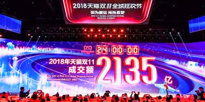 2019年「雙11購物節」六大購物網站優惠活動大搜羅~