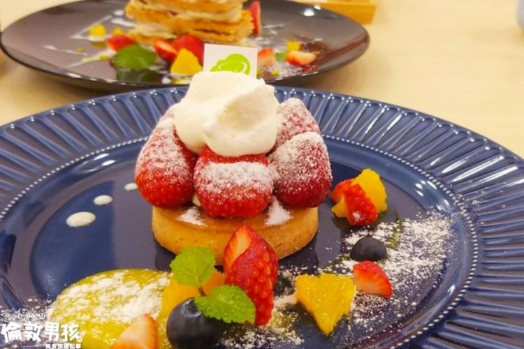 台南蝸牛巷裏的精緻甜點店「巴哈迪印象甜點工房 Pâtisserie Le Paradis」!