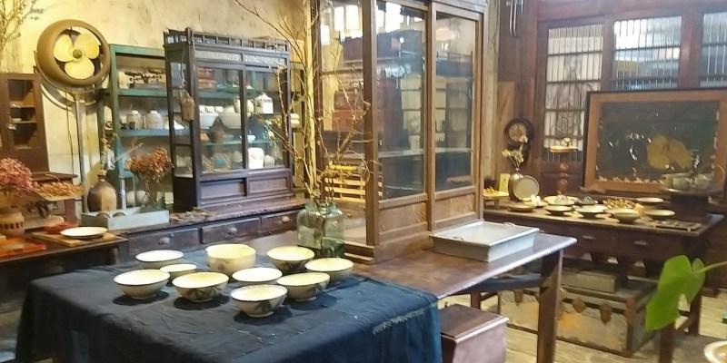喜歡復古風格的古董控、古物控看這裏!藏在忠義路巷弄裏的挖寶小店「鳥飛古物店」!
