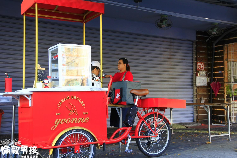 台南超人氣甜點推薦,海安路上的排隊美食-英倫風烤布蕾「Yvonne dessert shop」